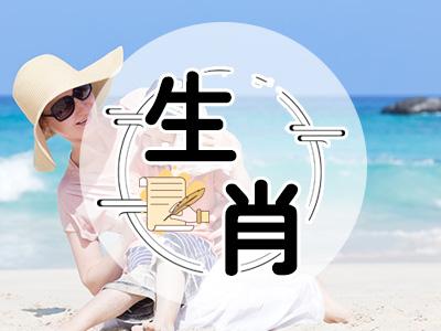 12生肖起名禁忌